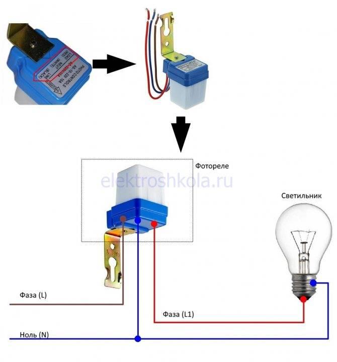Фотореле для уличного освещения: подключение, схема, нюансы