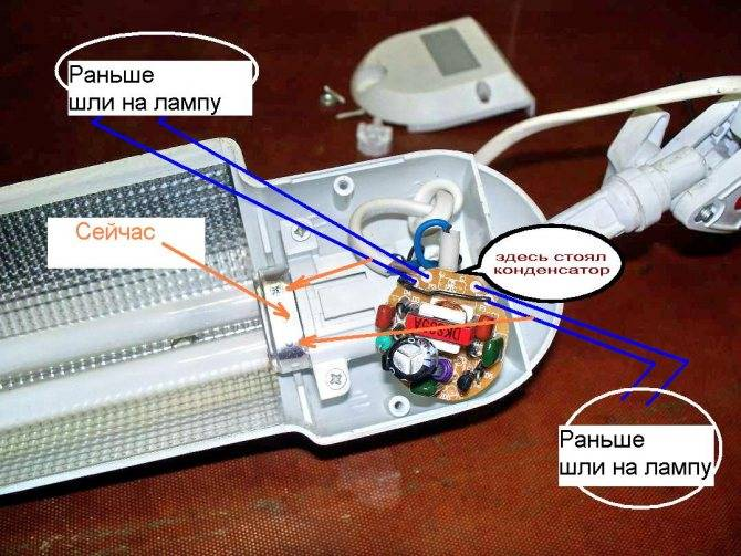 Как убрать мерцание светодиодных ламп: в выключенном состоянии и во время работы, способы устранения проблемы