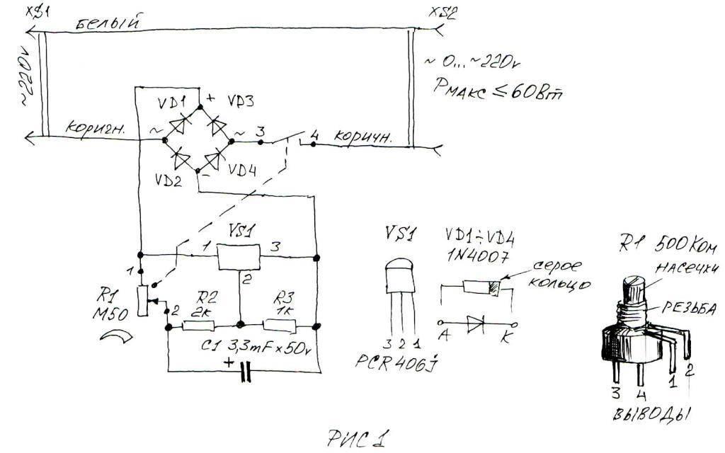 Какие лампы подходят для диммера - мифы и проблемы диммируемых светодиодных ламп и светильников.
