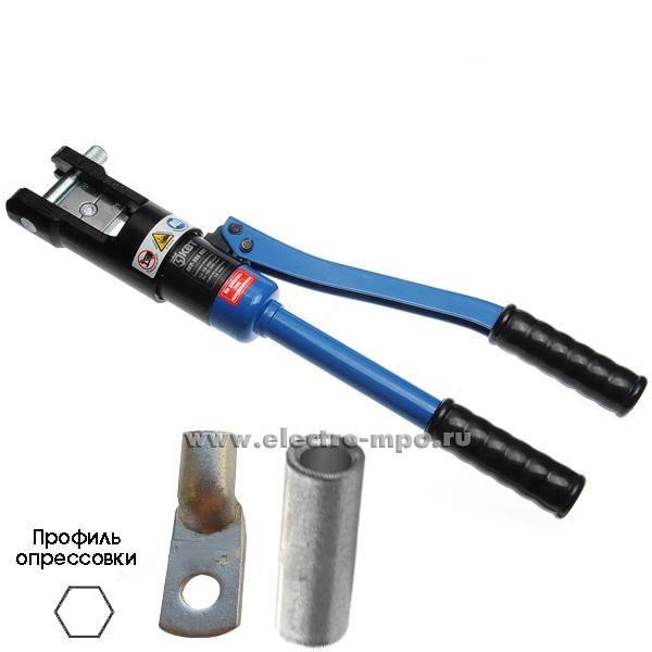 Опрессовка проводов: гильзы для обжима, соединение кабелей, обжимки и пресс-клещи, соединительная гильза