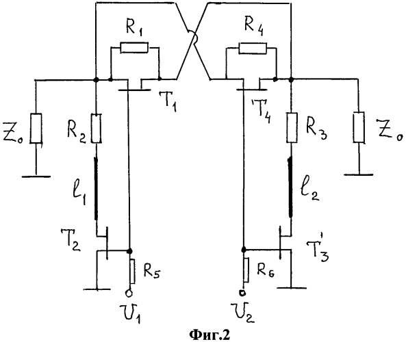 Аттенюатор мощности (гитара) -  power attenuator (guitar)