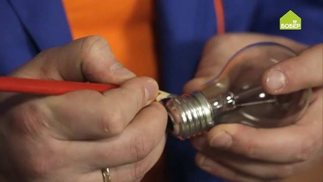 Лопнула лампочка, как выкрутить из патрона: 3способа