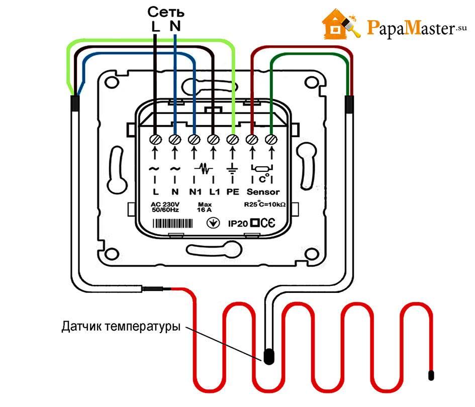 Монтаж теплого пола нагревательными матами. схемы подключения терморегулятора.