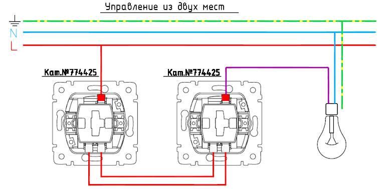 Подключения проходного выключателя legrand: схема, инструкция по установке