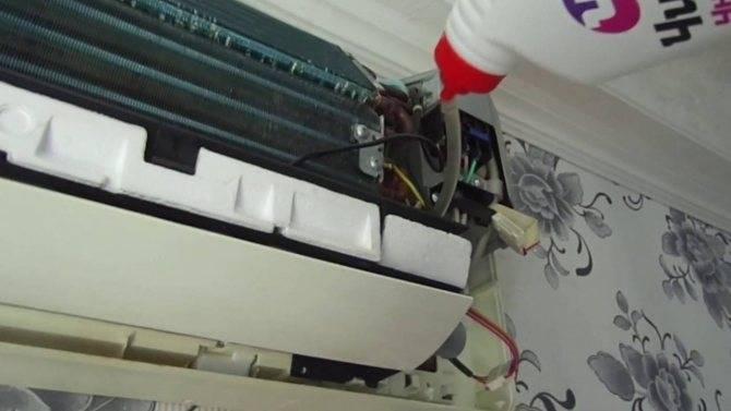 Течет конденсат из внутреннего блока кондиционера — исправить очень просто