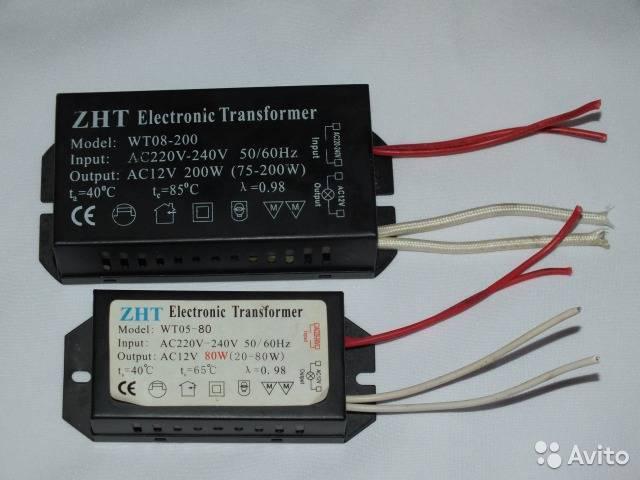 Трансформатор для галогенных ламп – обязательный элемент галогенных светильников