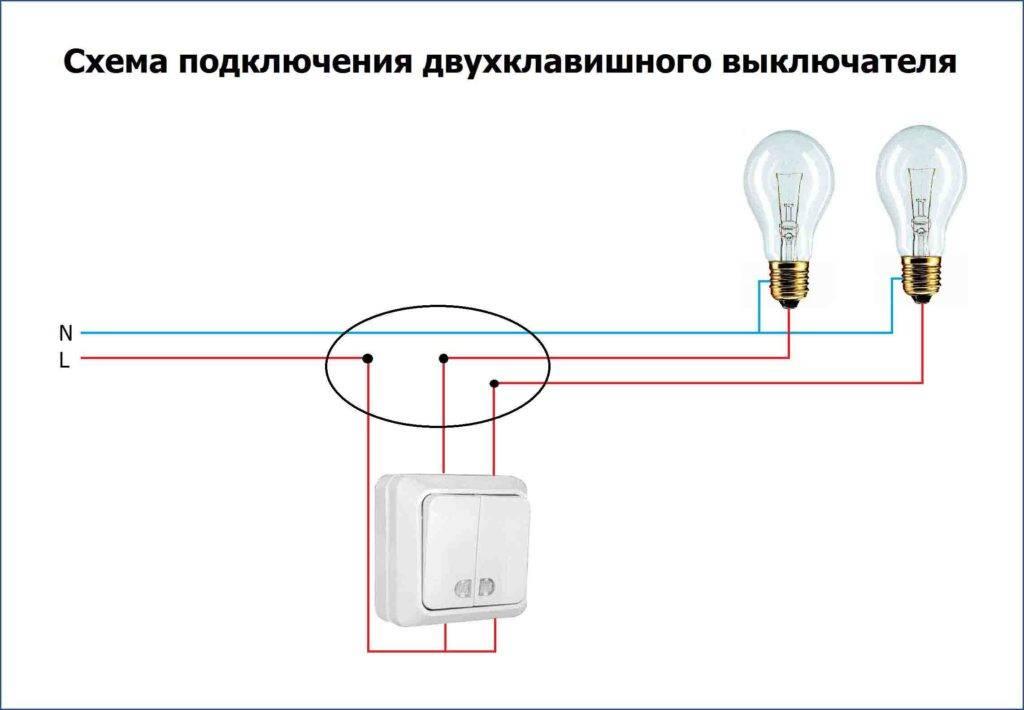 Выключатель света своими руками: инструкция по установке устройства 220 в, в том числе двухклавишного, материалы и инструменты для монтажа, полезные советы
