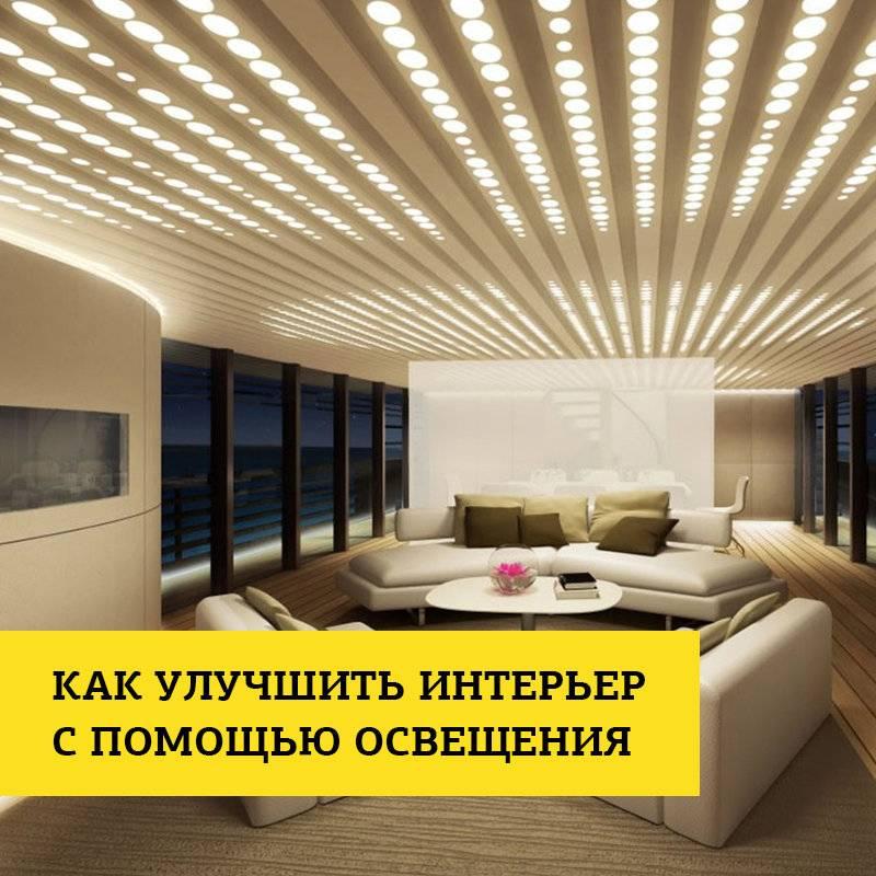 Выбор правильного освещения в фотографии