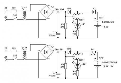 Зарядные устройства.зарядное устройство с автоматическим выключением для аккумуляторного фонаря.схема