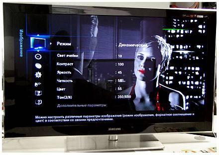 Индекс частоты обновления в телевизоре: что это и какой лучше