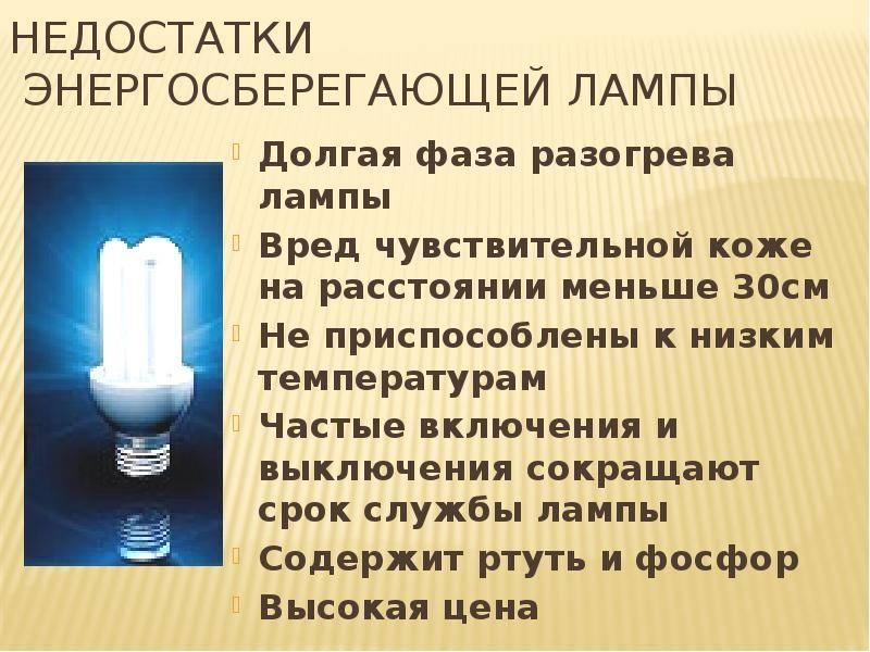 Самостоятельная замена галогеновых ламп на светодиодные в люстре