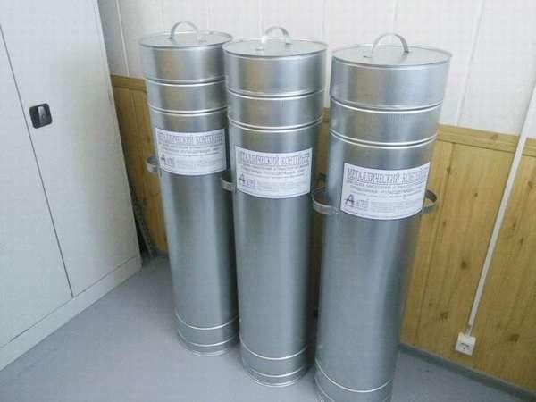 Инструкция №__ по сбору и хранению отработанных ртутьсодержащих ламп