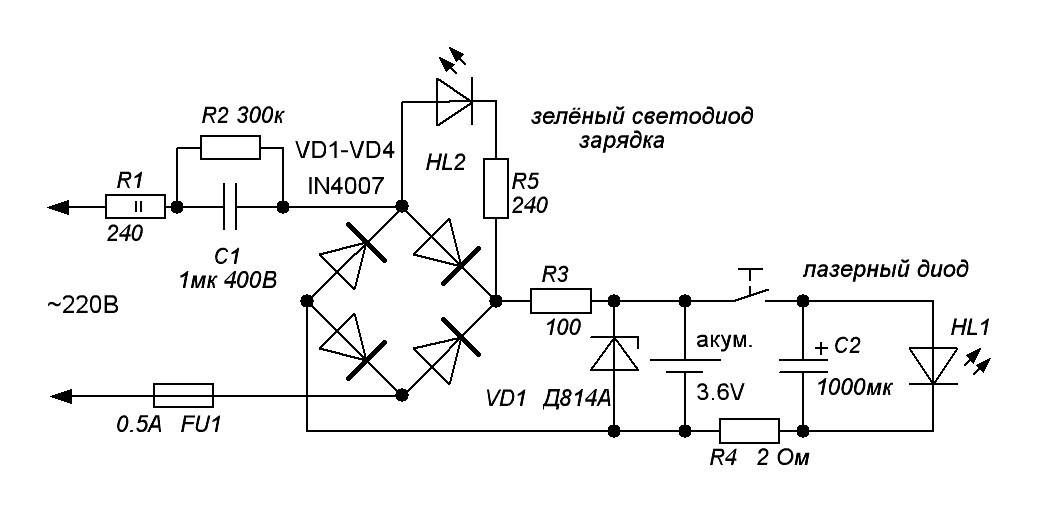 Cтабилизатор тока на lm317 для светодиодов