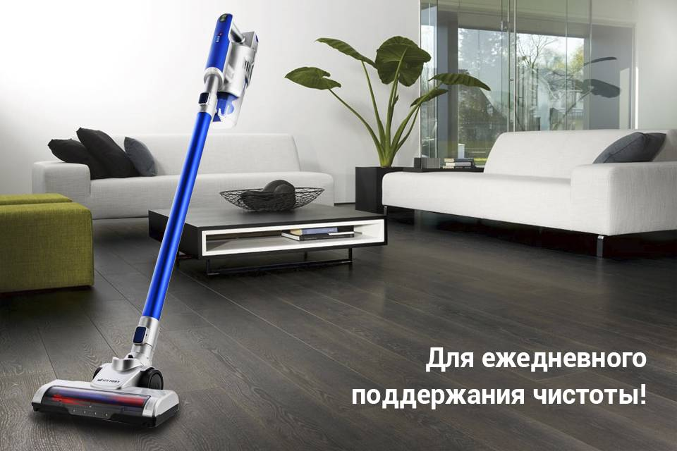 Как выбрать вертикальный пылесос: советы и рейтинг моделей 2020 | ichip.ru