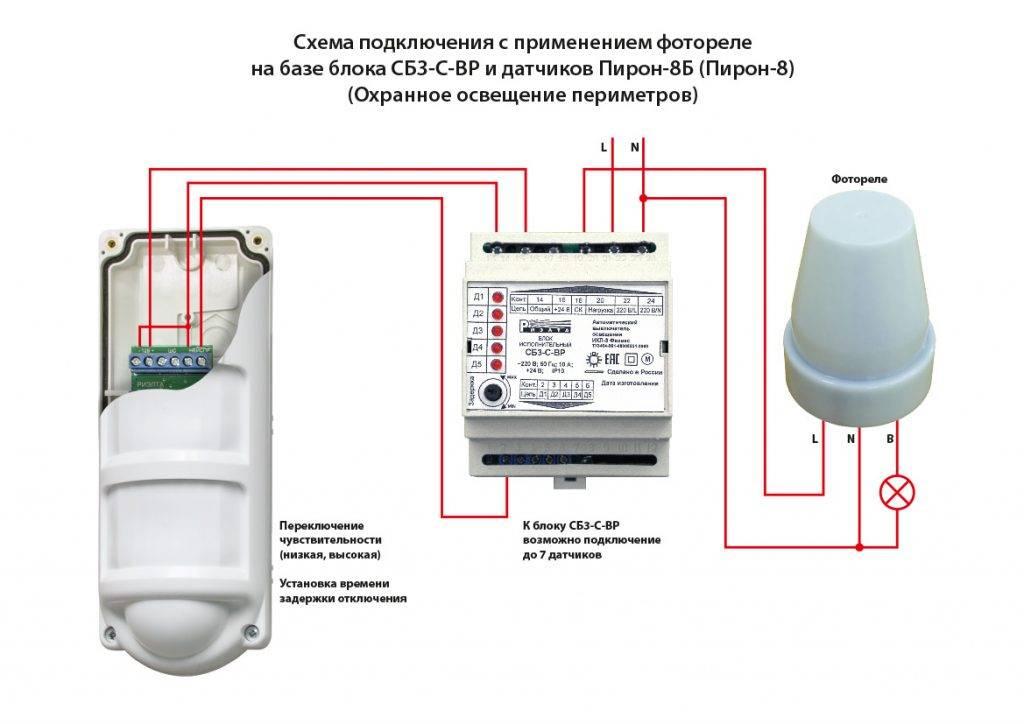 Фотореле для уличного освещения (выбор, схемы подключения)