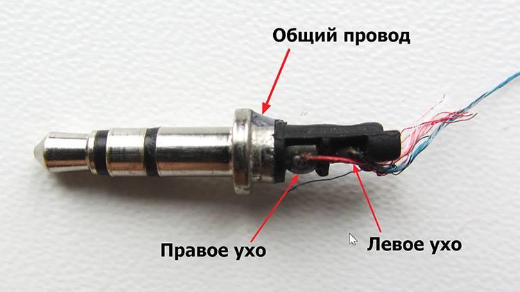 Как починить наушники самостоятельно: пошаговое руководство   ichip.ru