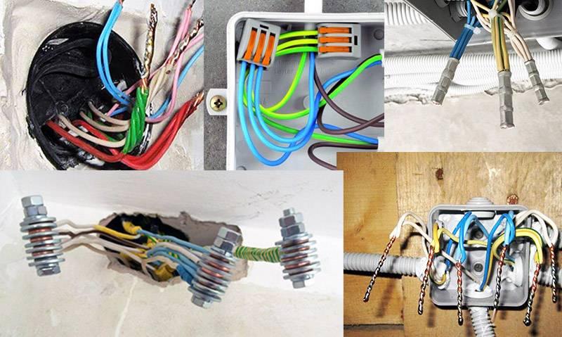 Соединение проводов в распределительной коробке клеммниками, зажимами и скруткой