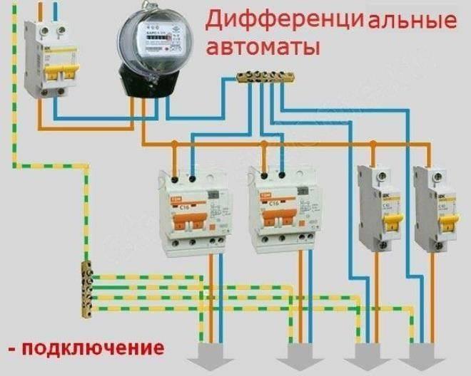 Подключение дифавтомата в однофазной сети — схема и пордок подключения