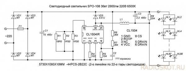 Драйвер для светодиодов: как подобрать (расчет) + подключение и проверка