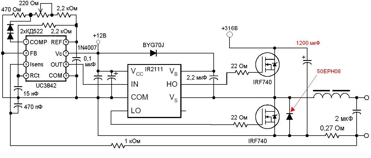 Драйвер для светодиодных светильников: схема, виды, проверка и подключение, сборка
