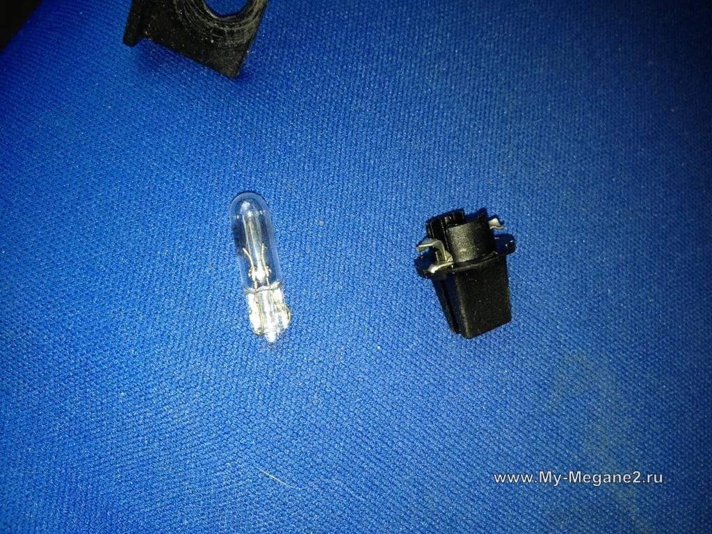 Замена лампочек в приборной панели рено логан ~; про авто и мото