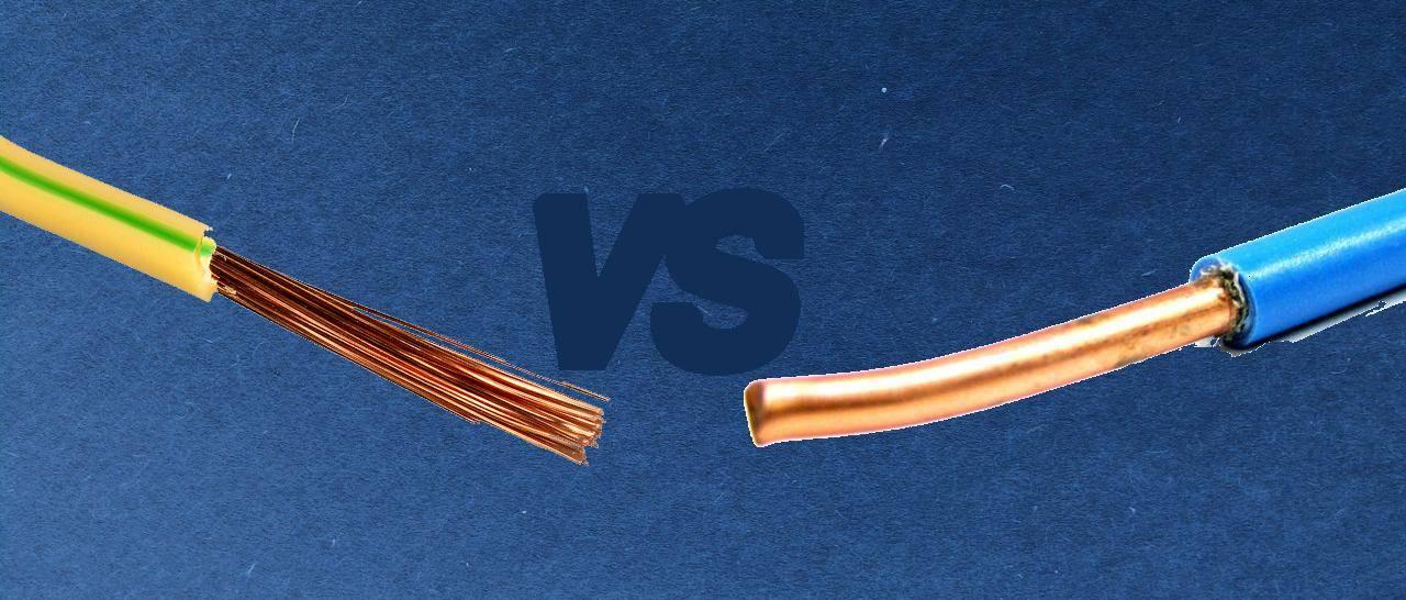 Многожильный провод или одножильный: что лучше, в чём отличия, какой кабель выбрать