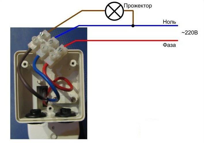 Как подключить светодиодный прожектор к сети 220 в?