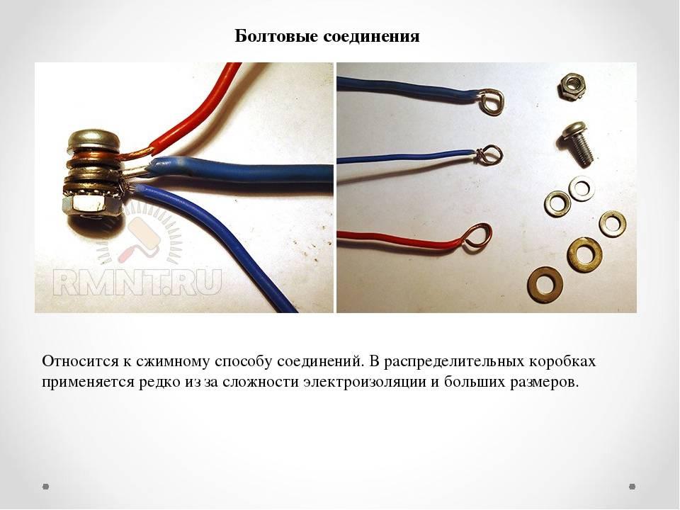 Соединение проводов в распределительной коробке: схема, скрутка и спайка
