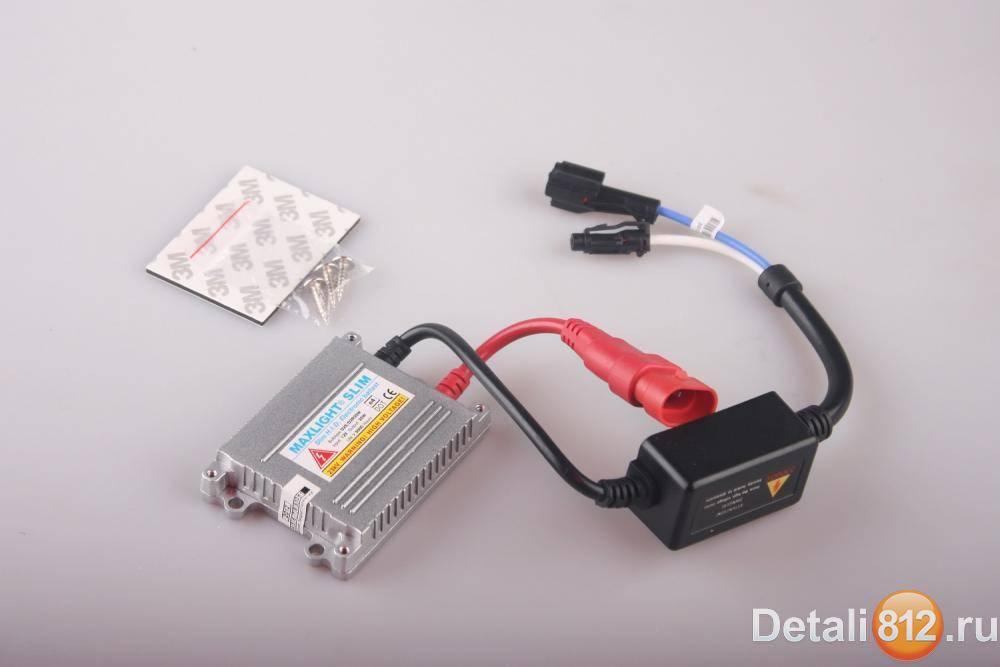 Блок розжига ксенона: установка, проверка и ремонт
