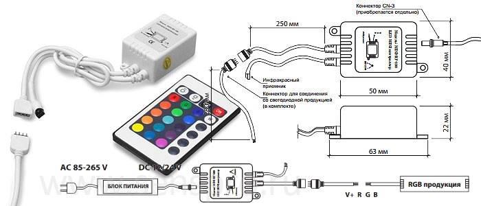 Ремонт системы освещения светодиодной rgb лентой