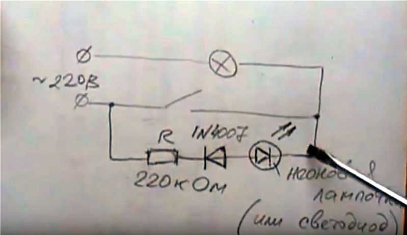 Почему не горит светодиодная лента и как ее починить?