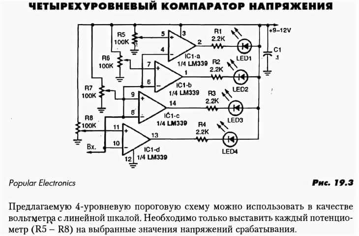 Компаратор. описание и применение. часть 1