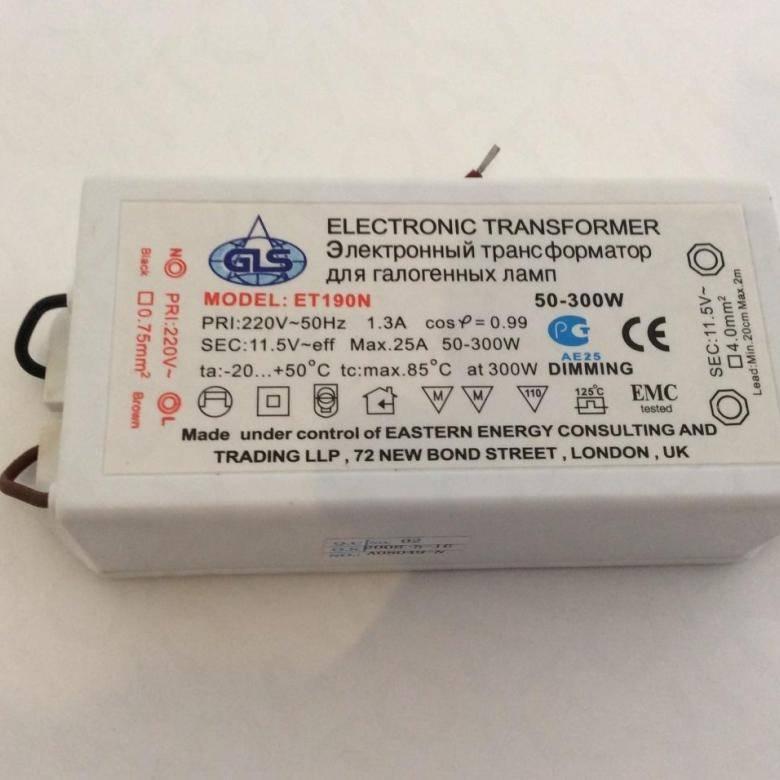 Трансформатор для галогенных ламп 12 вольт: расчет и подключение