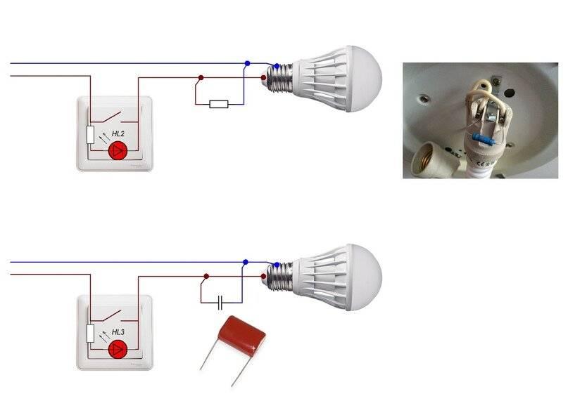 Почему светодиодные лампы горят при выключенном выключателе
