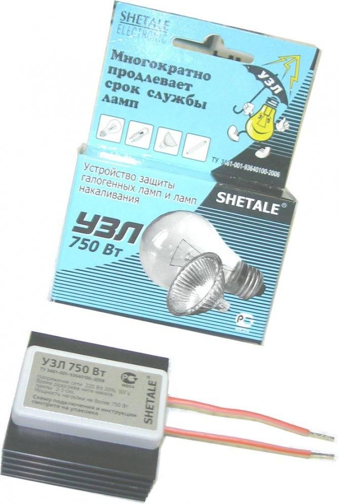 Защита ламп от перегорания при включении. защита светодиодных ламп от перегорания: схемы, причины, продлеваем жизнь