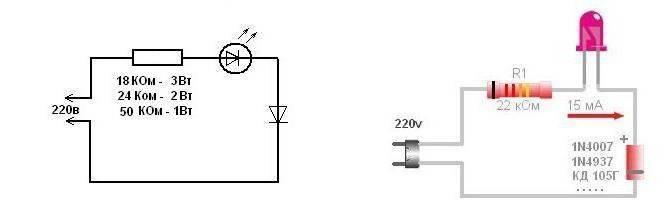 Как подключить диодную ленту к 220