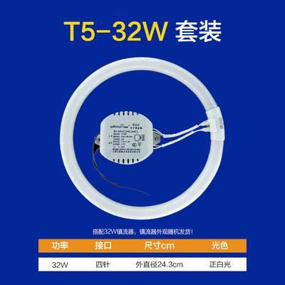 Светодиодная лампа т8 – размеры, подключение, разновидности