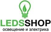 Освещение и электрика