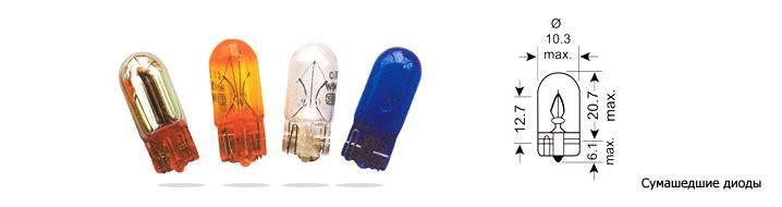 Светодиодная лампа w5w для габаритов: какие установить