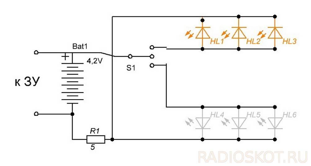 Самодельный светодиодный фонарь - электрика
