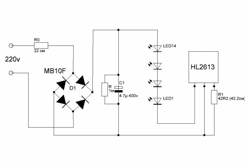 Блоки защиты ламп. подключение и применение. работа и устройство