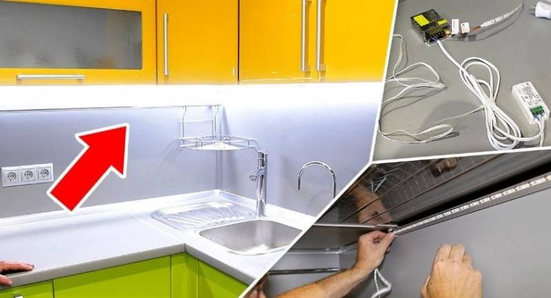 Светодиодная лента на кухню под шкафы, советы по правильному выбору