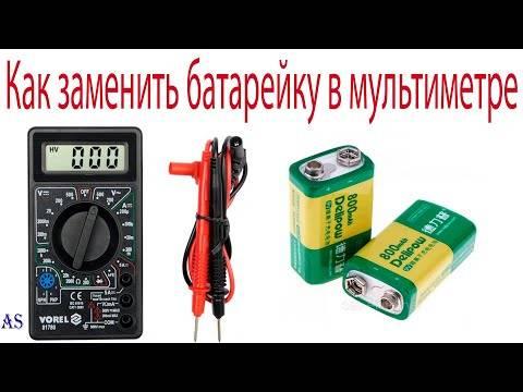 Как проверить аккумуляторную батарейки мультиметром на работоспособность, емкость, напряжение. как проверить батарейку мультиметром и узнать напряжение?