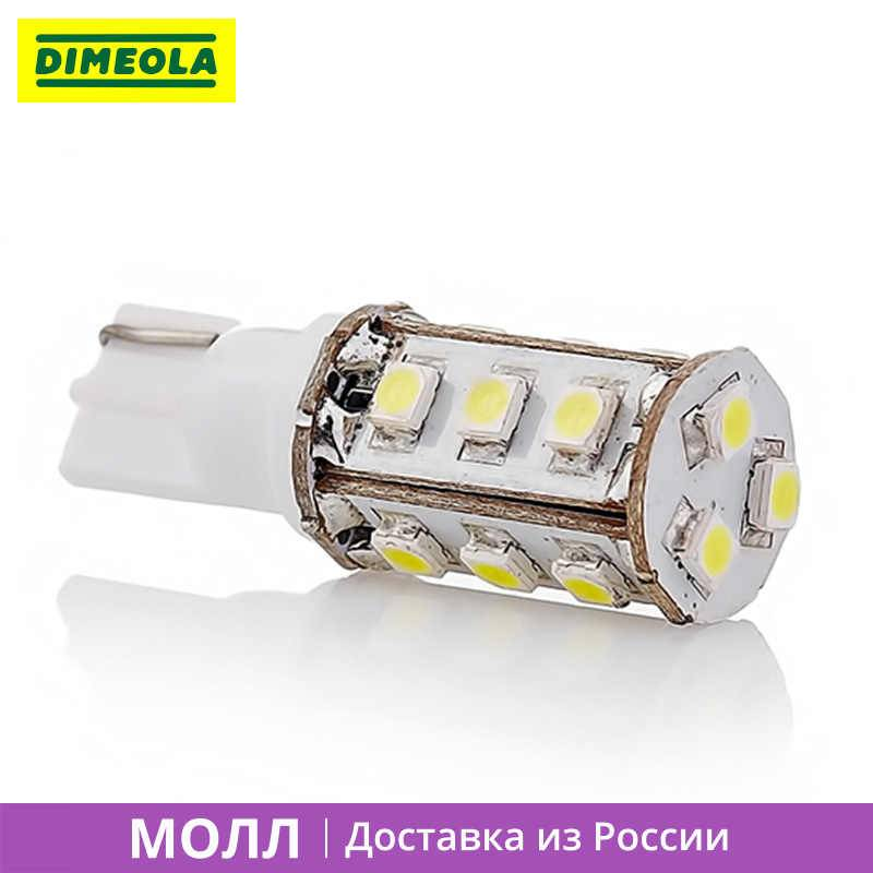 Какие лампы w5w установить в габариты и подсветку номера