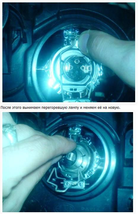 Замена лампочек (замена ламп фар, поворотников, габаритов и стоп-сигнала)