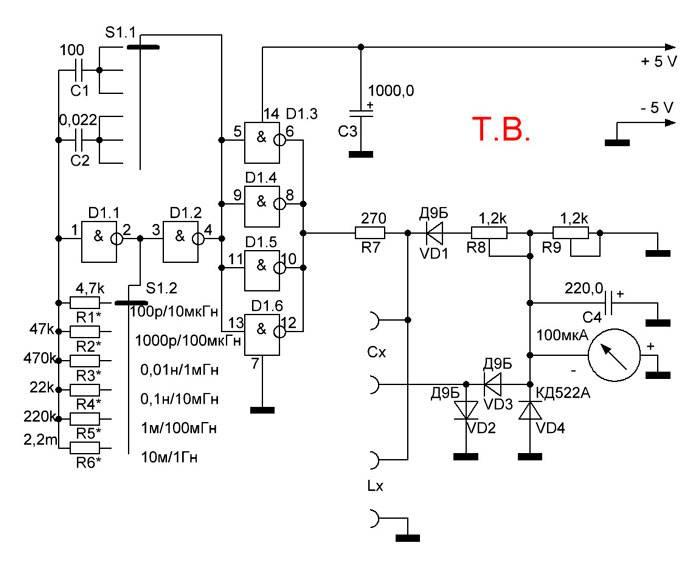 Точное измерение емкости конденсатора