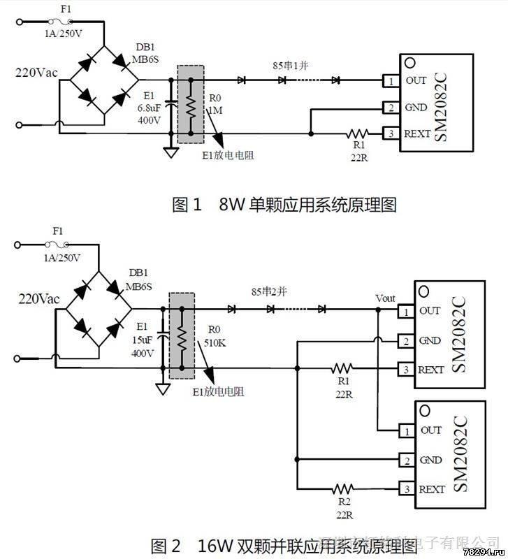 Самодельный драйвер для светодиодов от сети 220в