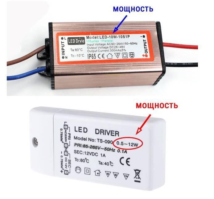 Драйвер для светодиодов. зачем нужен и как правильно подобрать?
