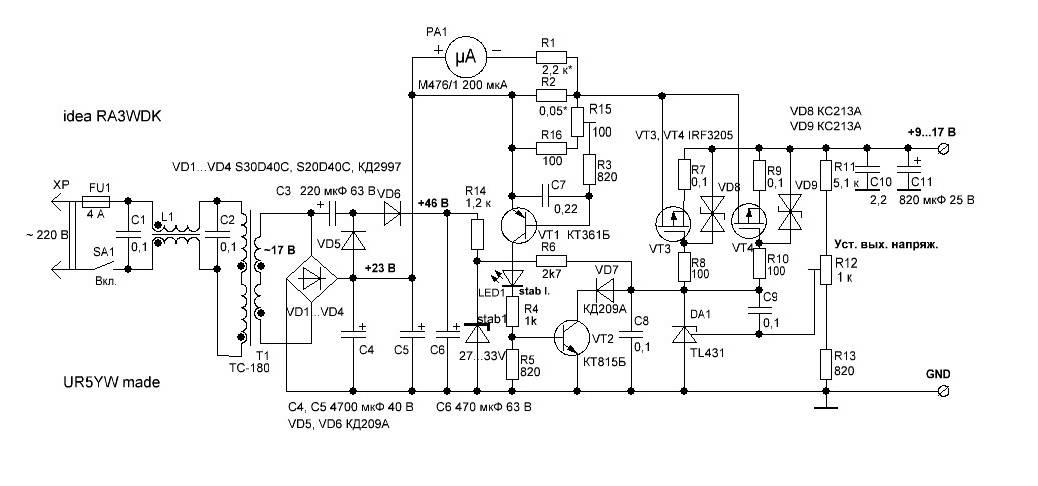 Драйверы для светодиодов: критерии выбора, изготовление