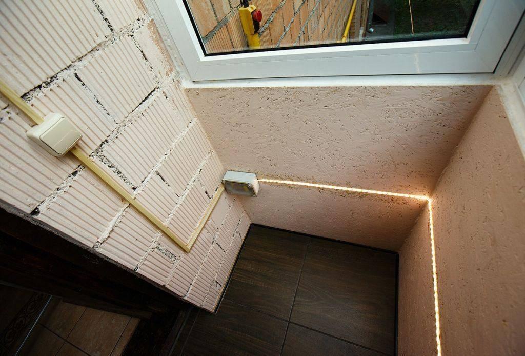 Как сделать освещение на балконе: 3 этапа